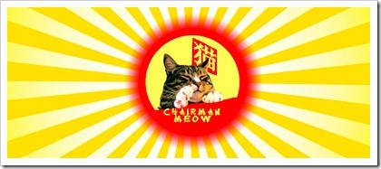 chairman meow banner